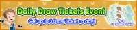 Event - Daily Draw Tickets Event banner KHUX.png