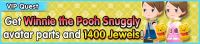 Special - VIP Get Winnie the Pooh Snuggly avatar parts and 1400 Jewels! banner KHUX.png