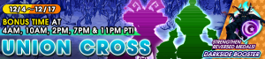 Union Cross - Darkside Booster banner KHUX.png