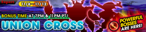 Union Cross - Powerful Bosses are Here! banner KHUX.png