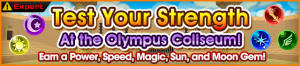 Event - Test Your Strength At the Olympus Coliseum! 2 banner KHUX.png