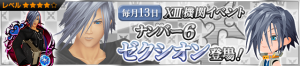 Event - XIII Event - Number 6 JP banner KHUX.png
