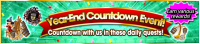 Event - Year-End Countdown Event! banner KHUX.png