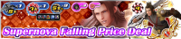 Shop - Supernova Falling Price Deal banner KHUX.png