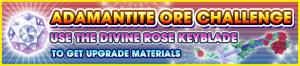 Special - Adamantite Ore Challenge (Divine Rose) banner KHUX.png