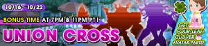 Union Cross - Get Four-Leaf Clover Avatar Parts! banner KHUX.png