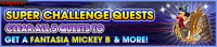 Event - Super Challenge Quests banner KHUX.png