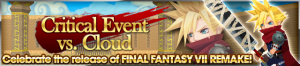Event - Critical Event 2 banner KHUX.png