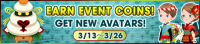 Event - Earn Event Coins! - Get New Avatars! banner KHUX.png