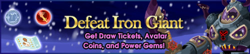 Event - Defeat Iron Giant banner KHUX.png
