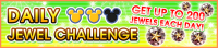 Event - Daily Jewel Challenge banner KHUX.png
