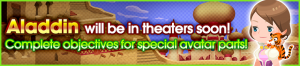 Event - Aladdin will be in theaters soon! banner KHUX.png