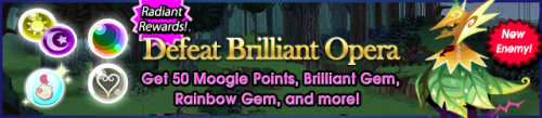 Event - Defeat Brilliant Opera banner KHUX.png