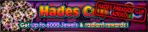 Event - Hades Cup 6 Paradox banner KHUX.png