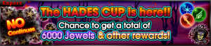 Event - Hades Cup banner KHUX.png