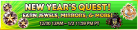 Event - New Year's Quest! - Earn Jewels, Mirrors, & More! banner KHUX.png