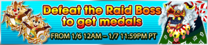 Event - Defeat the Raid Boss to get medals 18 banner KHUX.png