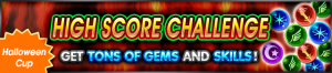 Event - High Score Challenge 51 banner KHUX.png