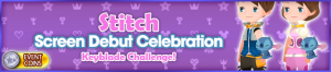 Event - Stitch Screen Debut Celebration Keyblade Challenge! banner KHUX.png