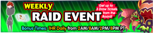 Event - Weekly Raid Event 113 banner KHUX.png