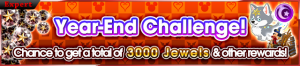 Event - Year-End Challenge! banner KHUX.png