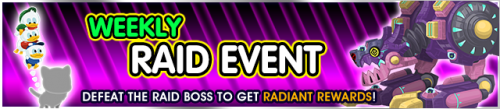 Event - Weekly Raid Event 13 banner KHUX.png