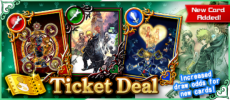 Shop - Ticket Deal 18 banner KHDR.png