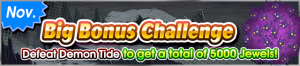 Event - Big Bonus Challenge (November 2019) banner KHUX.png