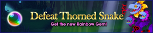 Event - Defeat Thorned Snake banner KHUX.png