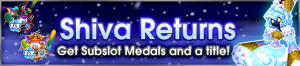 Event - Shiva Returns banner KHUX.png