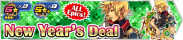 Shop - New Year's Deal 2 banner KHUX.png