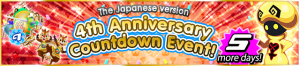 Event - 4th Anniversary Countdown Event! banner KHUX.png