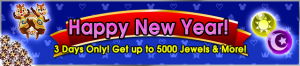 Event - Happy New Year! banner KHUX.png