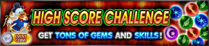 Event - High Score Challenge 49 banner KHUX.png