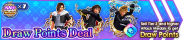 Shop - Draw Points Deal 3 banner KHUX.png