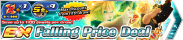 Shop - EX Falling Price Deal banner KHUX.png