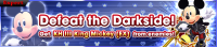Event - Defeat the Darkside! banner KHUX.png