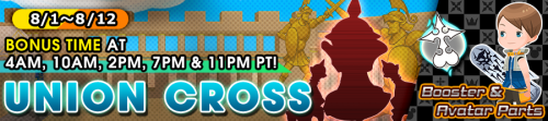 Union Cross - Booster & Avatar Parts banner KHUX.png