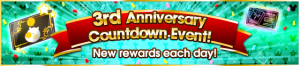 Event - 3rd Anniversary Countdown Event! banner KHUX.png