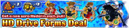 Shop - HD Drive Forms Deal banner KHUX.png