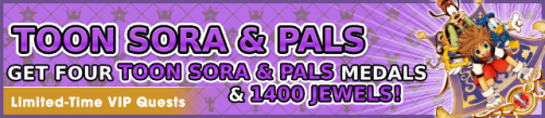 Special - VIP Toon Sora & Pals Challenge 2 banner KHUX.png