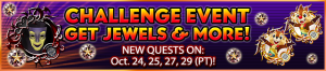 Event - Challenge Event 2 banner KHUX.png