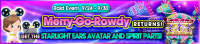 Event - Merry-Go-Rowdy Returns! banner KHUX.png