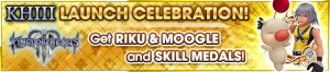 Event - KHIII Launch Celebration! banner KHUX.png
