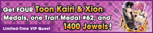 Special - VIP Toon Kairi & Xion Challenge 2 banner KHUX.png