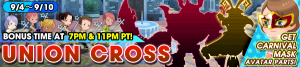 Union Cross - Get Carnival Mask Avatar Parts! banner KHUX.png