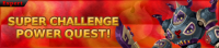 Event - Super Challenge Power Quest! banner KHUX.png