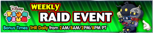 Event - Weekly Raid Event 43 banner KHUX.png