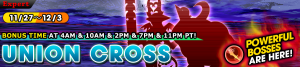 Union Cross - Powerful Bosses are Here! 2 banner KHUX.png