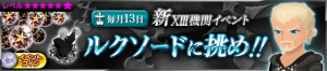 Event - NEW XIII Event - Challenge Luxord!! JP banner KHUX.png